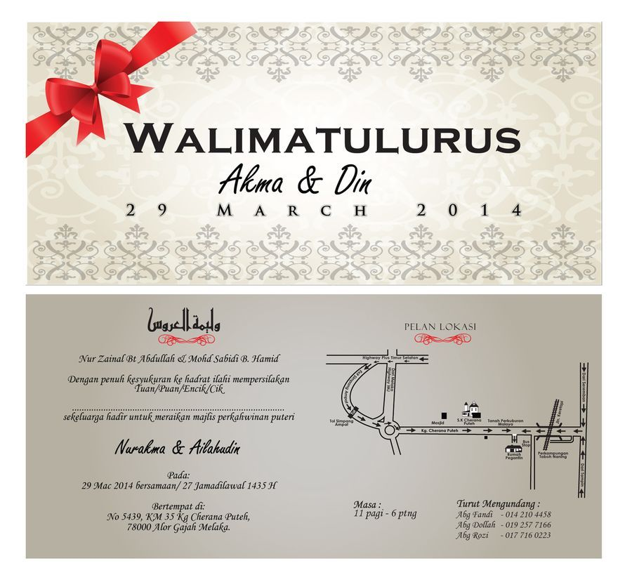 Contoh kad kahwin daripada lama web Namiza