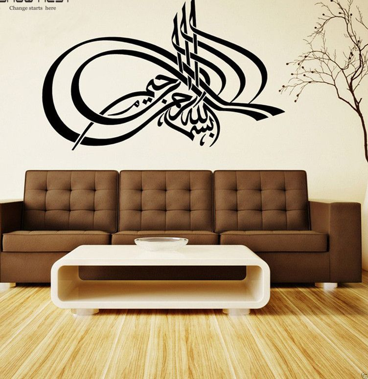 Dinding Decal Vinyl Stiker Dekorasi Rumah Islamic Muslim Islamic Kaligrafi Bismillah Dinding Decals Mural ruang Tamu Wallpaper
