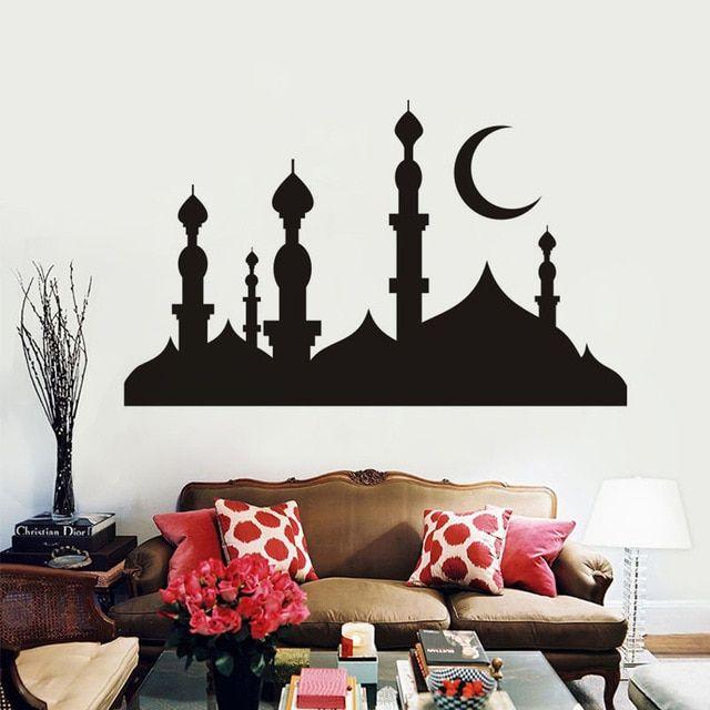 Menara masjid Silhouette Wall Art Wall Sticker Untuk Ruang Tamu Arab Muslim Islamic Dekorasi Rumah Vinyl