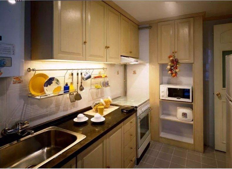 Dekorasi Dapur Kecil Cantik