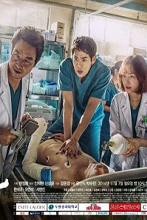 "watch online free free 낭만닥""° 김사부 Romantic Doctor Teacher Kim æµªæ¼ é† ç""Ÿé‡'å¸ å'… Episode 01 Chinese Subtitles"