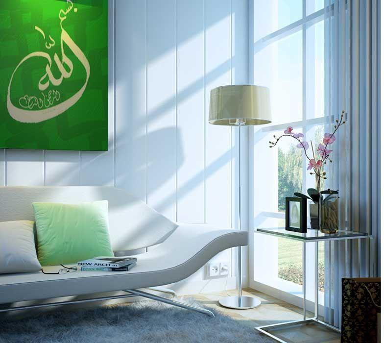 Memilih poster kaligrafi yang murah untuk hiasan dinding dalam