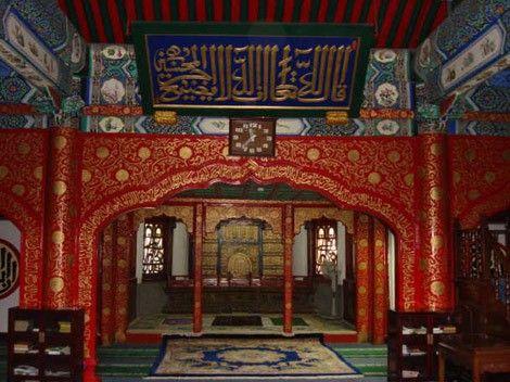 Hiasan Dalaman Masjid Baik Masjid Niu Jie Ber A Arab China Dan Tertua Di Beijing