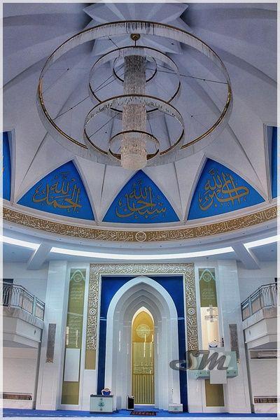 Hiasan Dalaman Masjid Putra, Putrajaya, Malaysia Penting Supermeng Malaya Jom Imarah Masjid Puncak Alam