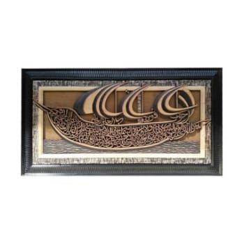 Obral Ngasem Model Kapal Kayu Mahoni Kaligrafi Dekorasi Dinding Free gkir
