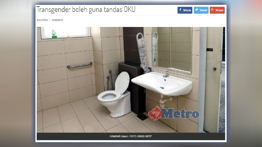 Pasal apa nak guna tandas kami