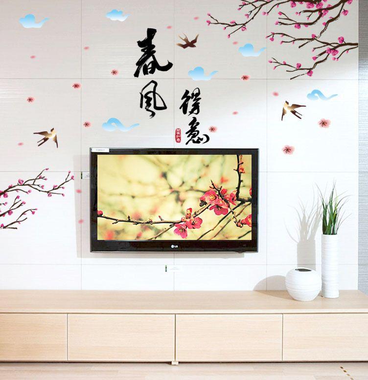 [Fundecor] Motto Bloom Terbang Menelan Cina Gaya Dinding Seni Stiker Living Room Dalam Dekorasi Rumah Stiker DIY Murals