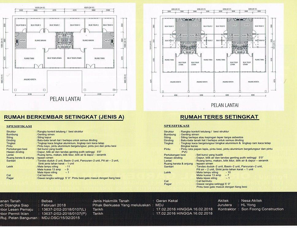 10 UNIT Rumah Berkembar Setingkat Price MIN RM339 800 00 MAX RM405 170 00