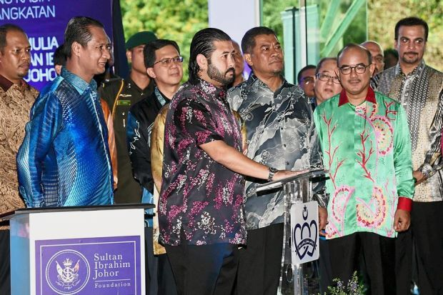 All systems go Tunku Ismail launching the YSIJ office as well as the online application