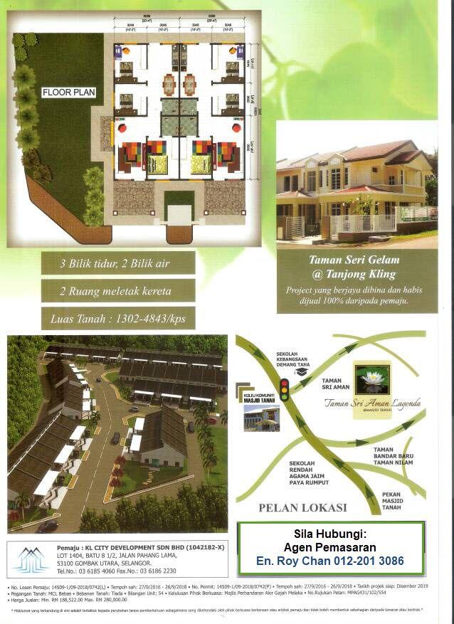 Pelan Dan Reka Bentuk Rumah Berguna Taman Sri Aman Lagenda Masjid Tanah
