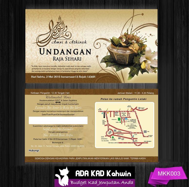 Kad Kahwin Melayu