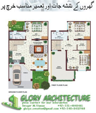 25x45 House plan elevation 3D view 3D elevation house elevation Glory Architecture design project in 2018