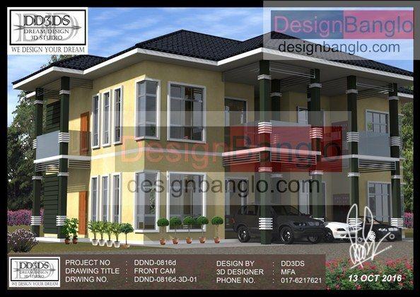 Pelan Rumah 8 Bilik Menarik Design Banglo 8 Bilikdesign Banglo Seluruh Malaysia