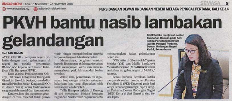 Pelan Rumah Melaka Meletup Yayasan Melaka