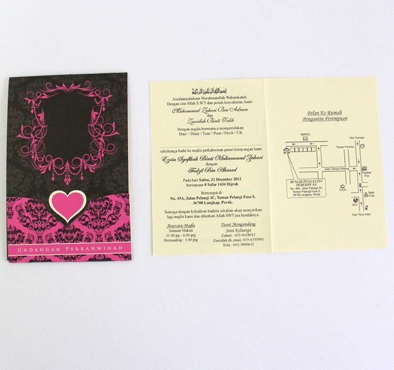 Pelan Rumah Pengantin Penting Wedding Card Kuala Lumpur Kl Kad Kahwin Chinese Invitation Card