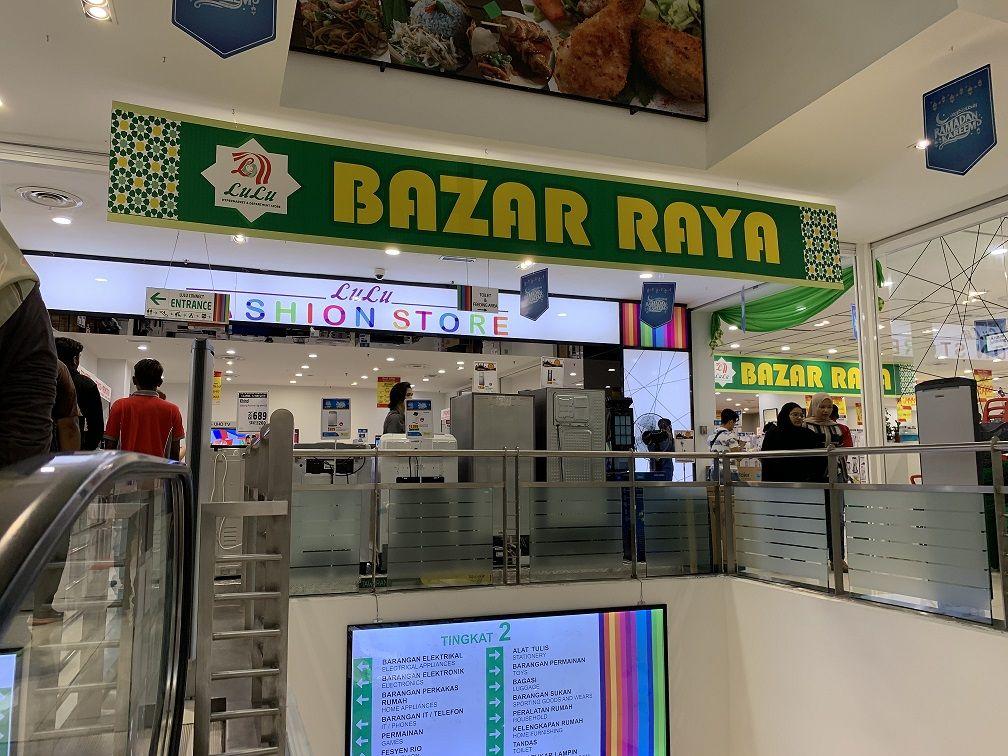 Susun atur Hari Raya Terbaik Ciklilyputih the Lifestyle Blogger Jualan Ramadan Dan Bazaar Raya