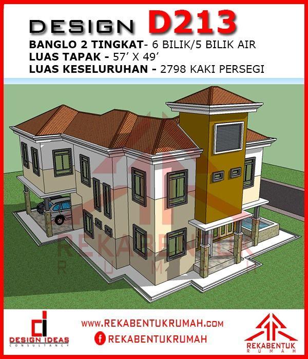 Susun atur Menarik Anjung Rumah Bernilai Design Rumah D2 13 6 Bilik 5 Bilik Air 57 X49 2798 Kaki