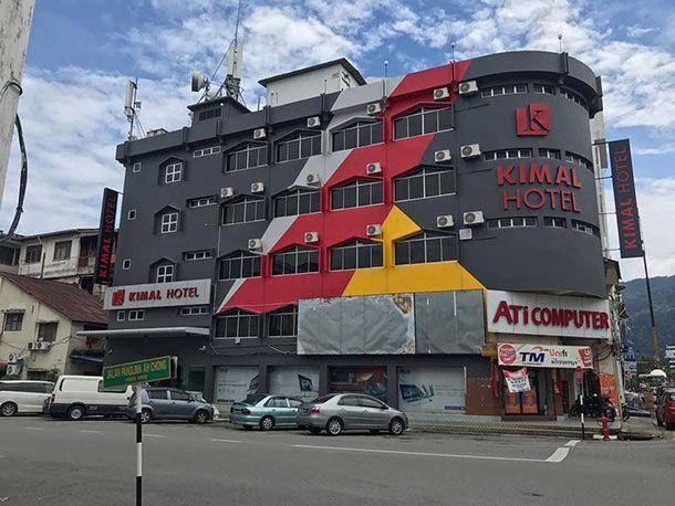 11 Kimal Hotel Taiping