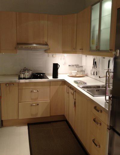 Susun atur Menarik Rumah Teres Kecil Bernilai Ruang Dapur Rumah Teres Related Keywords and Suggestions Ruang