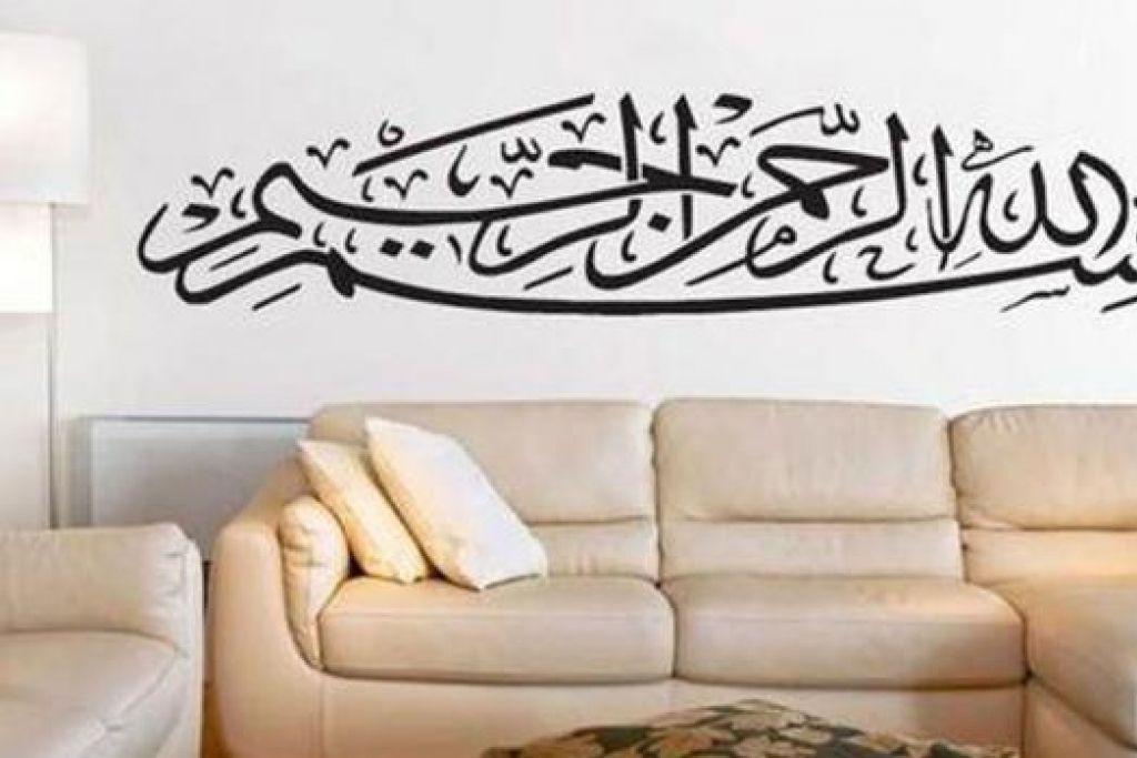 Cara Untuk Deko Dinding Rumah Penting Hias Dinding Dengan Ayat Al Quran Berita Gah Beritaharian