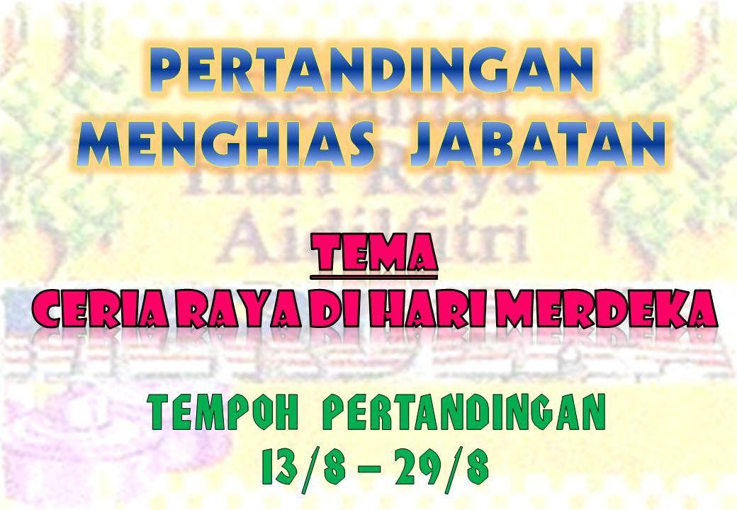 Hadiah telah disampaikan oleh Adam ketika Majlis Sambutan Hari Lahir Ogos & Jamuan Hari Raya yang diadakan pada 29 Ogos 2012 yang lalu…