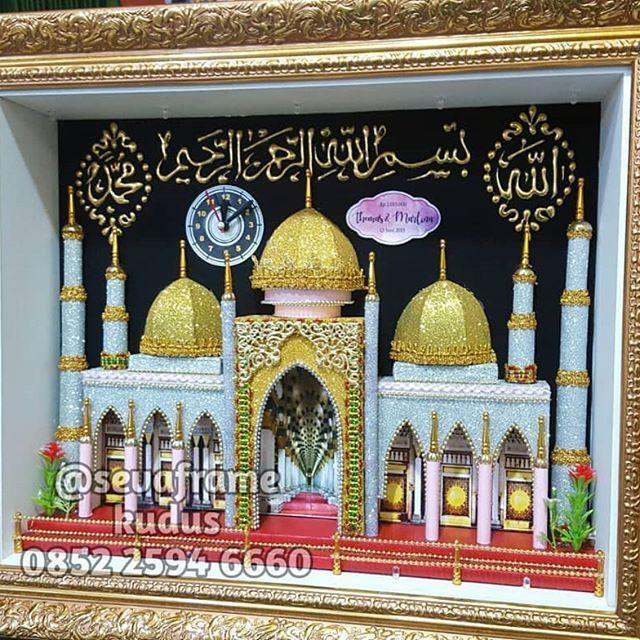 Mahar masjid 3D Terimakasih sudah order di tempat kami sevaframe Semoga acaranya berjalan lancar Serta semoga dapat menjadi keluarga yang Sakinah mawadah