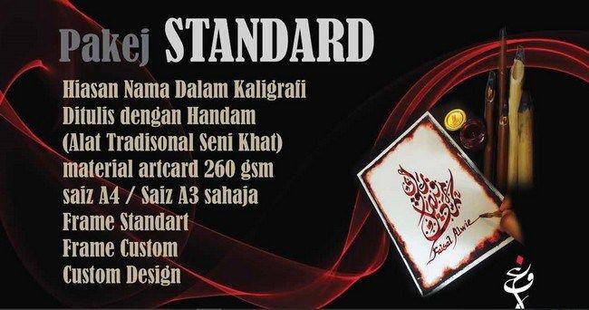 Pakej standard adalah pakej di mana Genshiro Gallery menyediakan hiasan nama yang menggunakan handam pen khas kaligrafi dan dakwat water proof di atas