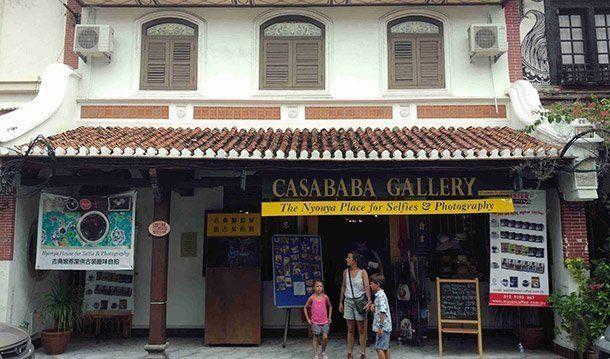 5 Casa Baba Gallery