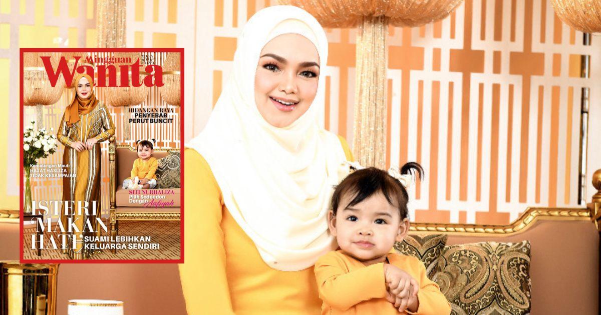 Cara Untuk Hiasan Dalam Rumah Siti Nurhaliza Menarik Dato Sri Siti Nurhaliza Teruja Ber A Sedondon Dengan Aafiyah