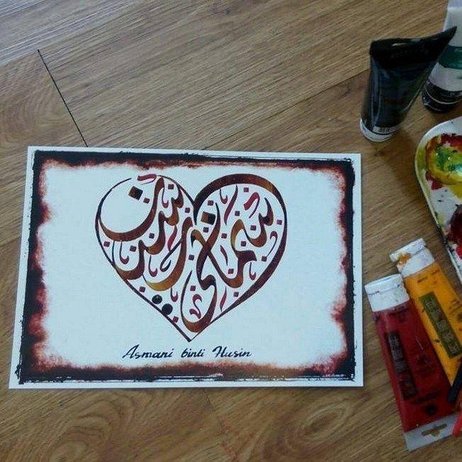 seni khat kaligrafi