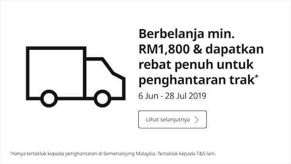 Tawaram penghantaran sah dari 6 Jun 28 Julai 2019 Dapatkan semula caj penghantaran