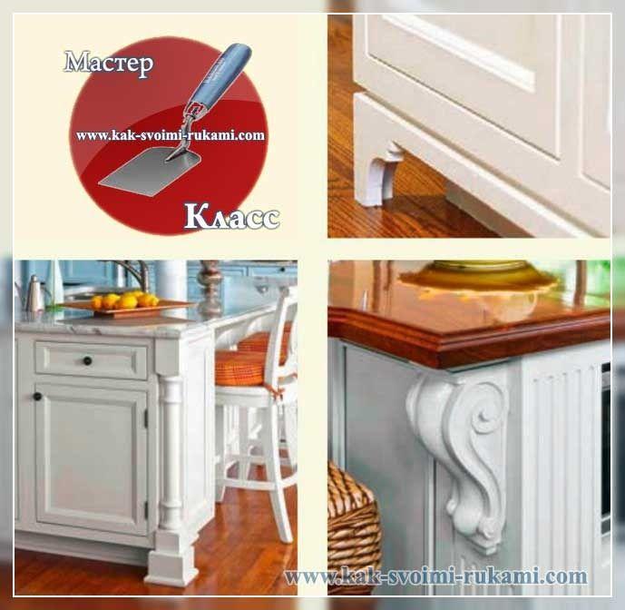Cara Untuk Hiasan Dalaman Rumah Teres Kecil Hebat Pembaikan Dan Pengubahsuaian Diy Perabot Dapur Gambar Dan Lukisan