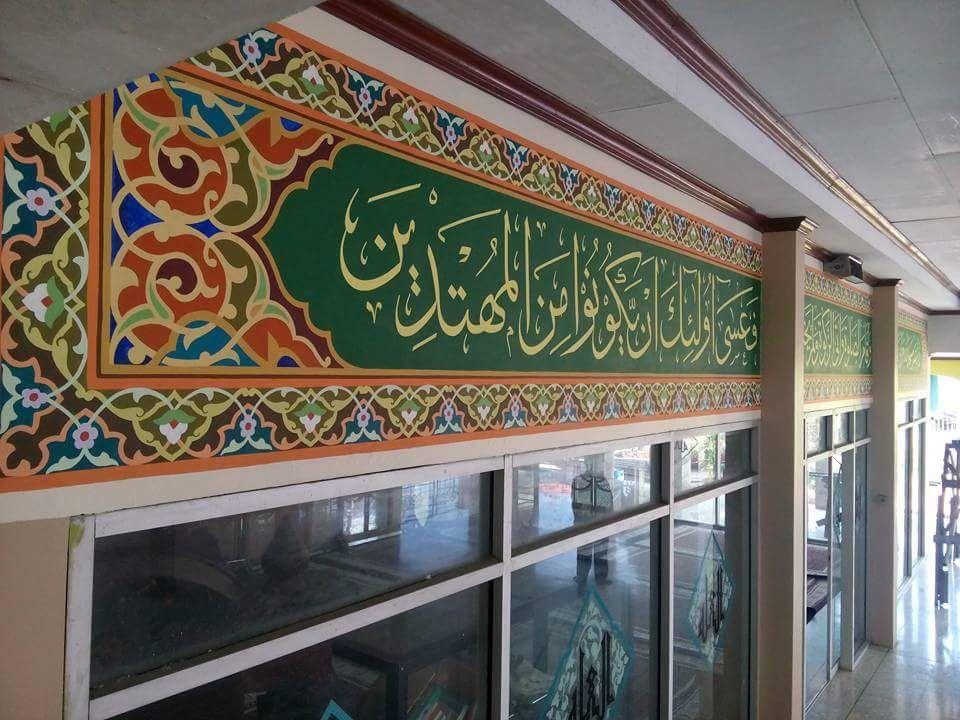 Cara Untuk Seni Dekorasi Hiasan Dalaman Terbaik Terhebat Kaligrafi Di Masjid Gambar islami