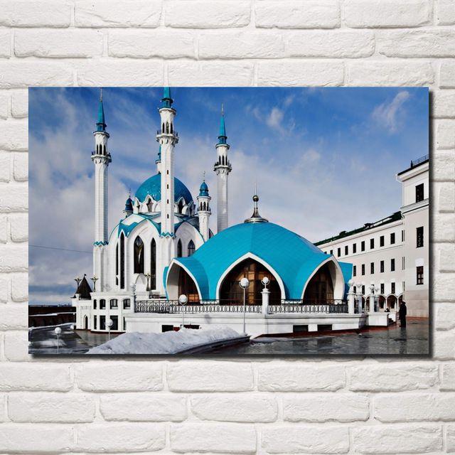 Dekorasi Hiasan Dalaman Terbaik Masjid Power Arsitektur Rusia Masjid Biru Putih Bangunan Lanskap 014fj Ruang Tamu