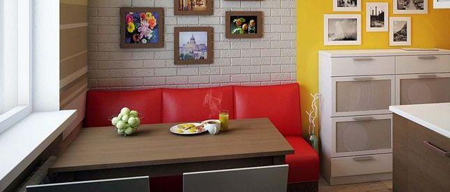 Rendah tinggi sudut bulat atau bujur di antara pelbagai jenis sofa yang sempit dan lurus dapat memenuhi citarasa dan keperluan pemilik yang paling