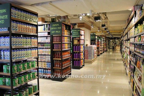 SEBELUM ini pasar raya makanan segar Jaya Grocer yang dimiliki Trendcell Sdn Bhd banyak bertumpu di kawasan pe an Antara lokasinya ialah cawangan